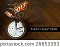 Happy New Year 2017 - Watch with Signs 26653303