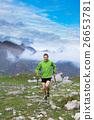 远足 徒步旅行者 追踪 26653781