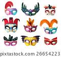 set face carnival 26654223