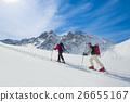 Two ski mountaineers men 26655167