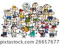 professional people group cartoon 26657677