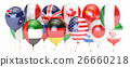 balloons, flags, countries 26660218