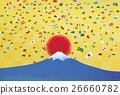 富士山,日之丸和五彩纸屑 26660782