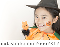 할로윈 의상을 소녀 26662312