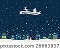 크리스마스의 거리와 하늘 배경 소재 26663837