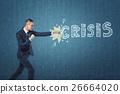businessman, crisis, business 26664020