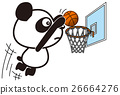 "Panda's Olympic ""Basketball"" 26664276"
