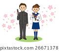 junior, high, school 26671378