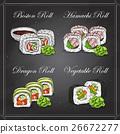 Vector sushi color sketch, set 26672277