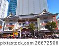 歌舞伎劇場 銀座 娛樂廳 26672506