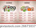 Color horisontal sushi menu 26673037