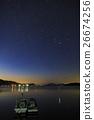 在瀨戶內獵戶座的Seion看見黎明 26674256