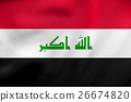 Flag of Iraq waving, real fabric texture 26674820
