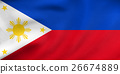 Flag of the Philippines waving real fabric texture 26674889