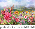 landscape of multicolored flowers watercolor 26681768