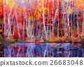 ฤดูใบไม้ร่วง,สดใส,มีสีสัน 26683048
