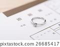 약혼 반지와 혼인 신고 26685417
