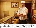 초밥 요리사 26688970