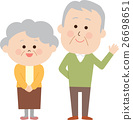 Old couple whole body 26698651