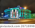 Building of Russian circus at night with colored 26716998