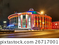 Building of Russian circus at night with colored 26717001
