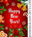 Happy New Year holidays poster 26731190