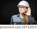 portrait of a female worker 26732053