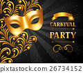 Carnival invitation card with golden mask 26734152