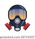 Vector respirator gas mask Icon 26734507