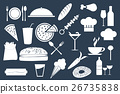 Foods and Drinks Vector 26735838