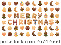 Merry Christmas Cookies Wishes 26742660