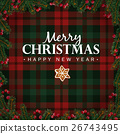 Merry Christmas and Happy New Year greeting card 26743495