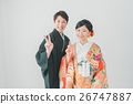 traditional Japanese wedding 26747887