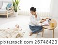 儿童饲养图像 26748423