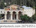Church of All Natioins in Jerusalem 26750551