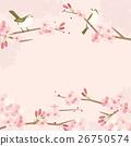 樱花和丑陋的例证 26750574