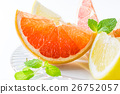 grapefruit, grapefruits, pink grapefruit 26752057