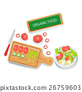 salad, ingredients, vector 26759603