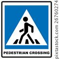 Pedestrian Symbol Vector Illustration isolated on 26760274