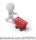 isometric people - cart 26760701