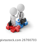 isometric people - deal 26760703