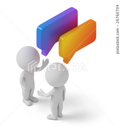 isometric people - dialog 26760704