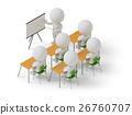 isometric people - training courses 26760707