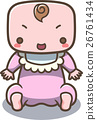 Baby laughing girl 26761434