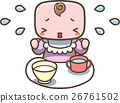 baby, person, baby food 26761502