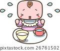 Baby baby food crying girl 26761502