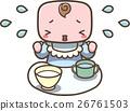 Baby baby food crying boy 26761503