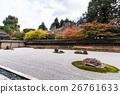 가을의 교토 료안지 26761633