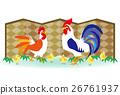 雞雞雞公雞黃道帶簽名明信片明信片圖片明信片賀卡賀卡活潑五顏六色的新年卡片 26761937