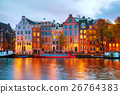 Amsterdam city view with Amstel river 26764383